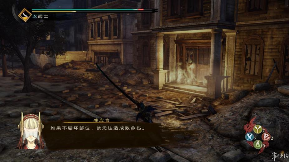 《讨鬼传2》中文游戏截图2