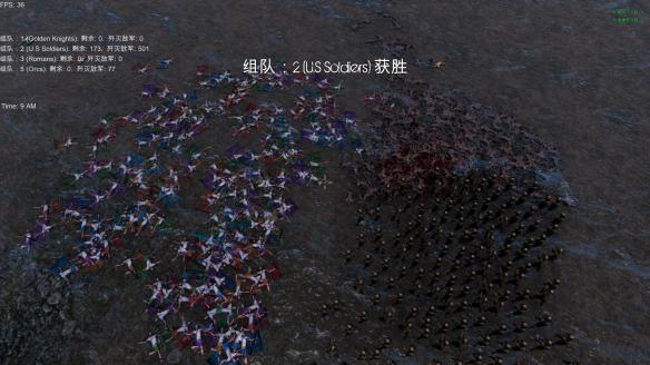 《史诗战争模拟》官方中文游戏截图