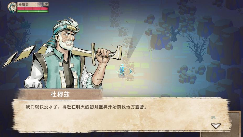 《月之猎人》中文截图
