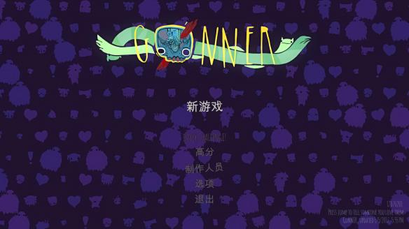 《奇界行者》中文截图