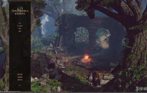 《咒语力量3》中文游戏截图
