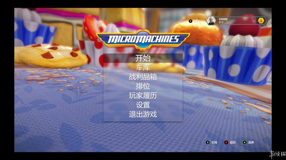 《迷你世界机车大赛》中文游戏截图