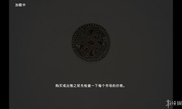 《SAELIG》中文截图