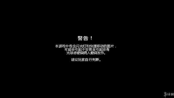 《班迪与油印机》中文截图