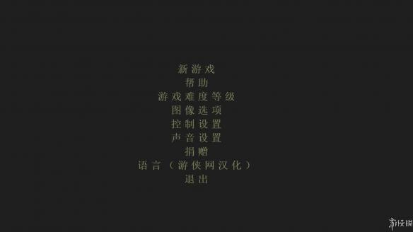 《血墙》中文游戏截图