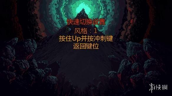 《恶魔峰》中文游戏截图