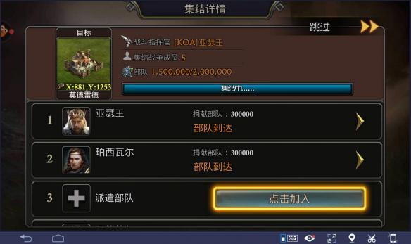 《阿瓦隆之王》电脑版游戏截图