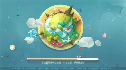 《欢乐球吃球》电脑版截图