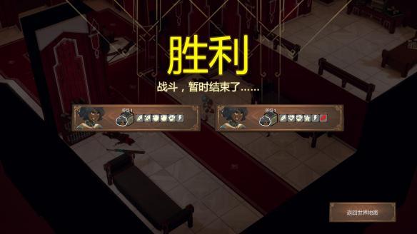 《佐迪亚克斯之子》中文游戏截图