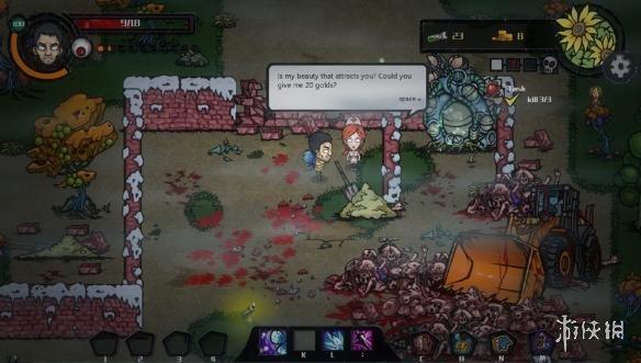 《冷鲜肉》游戏截图