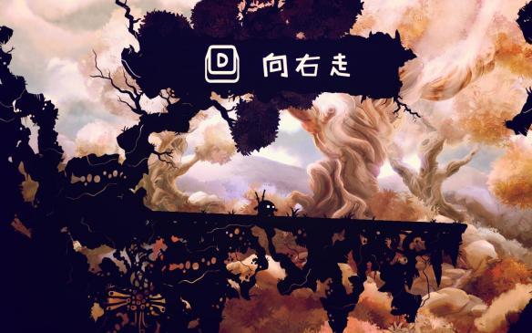 《暗影之虫》中文截图