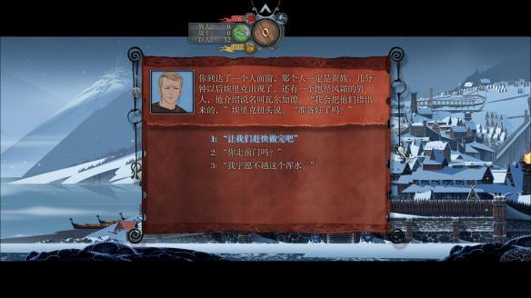 《旗帜的传说》官方中文截图