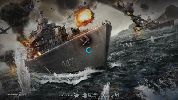 《战舰猎手》电脑版游戏截图