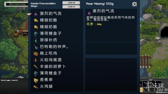 《深结》中文游戏截图
