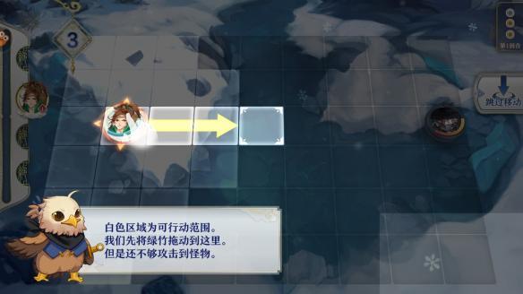 《梦间集》电脑版游戏截图