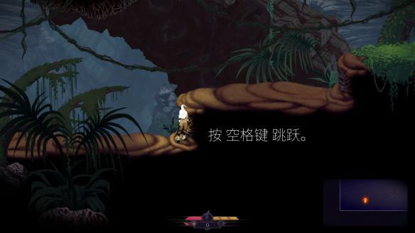 《Sundered》中文截图