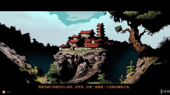 《救赎者》中文截图