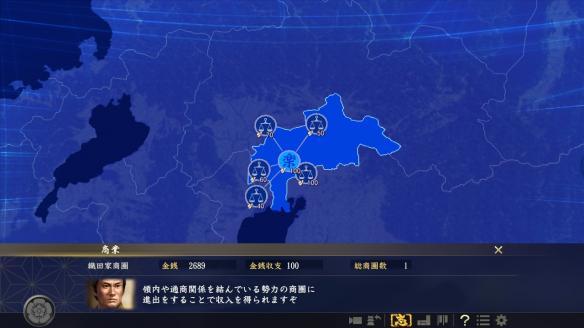 《信长之野望:大志》游戏截图-3