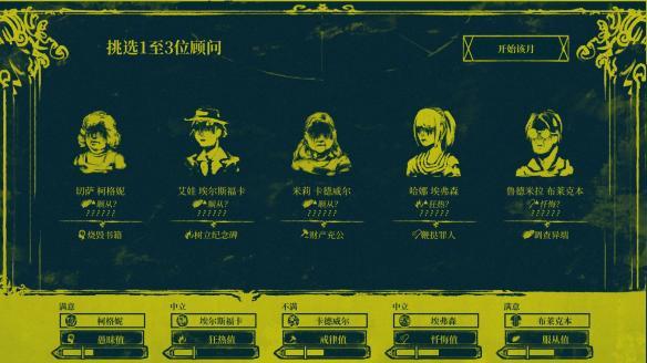 《迷雾岛》中文游戏截图