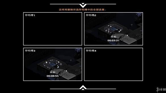 《不朽星球》中文兴旺娱乐截图