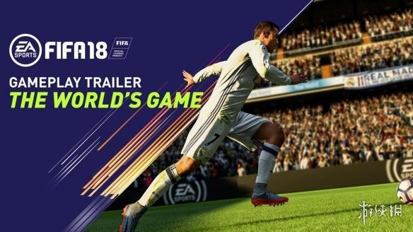 《FIFA 18》免安装中文绿色版[Demo试玩版|官方中文]