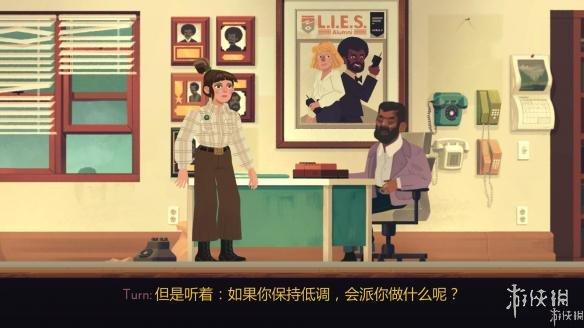 《斜路》中文游戏截图