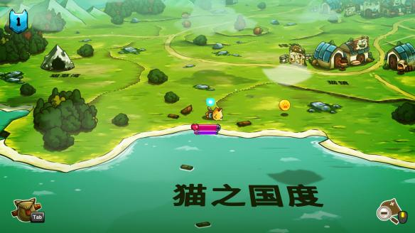 《猫咪斗恶龙》中文截图