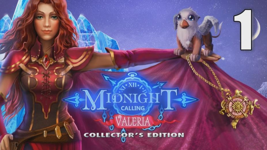 《午夜召唤3:瓦莱里娅》游戏截图