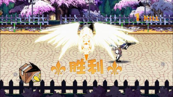 《崩坏学园2》电脑版截图