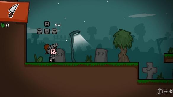 《矛与铲》中文游戏截图