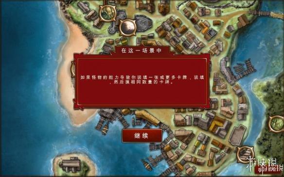 《开拓者冒险》中文游戏截图