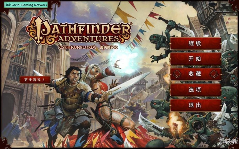 《开拓者冒险》中文游戏截图(1)