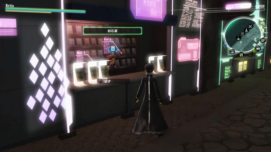 《加速世界VS刀剑神域:千年的黄昏》游戏截图-3(1)