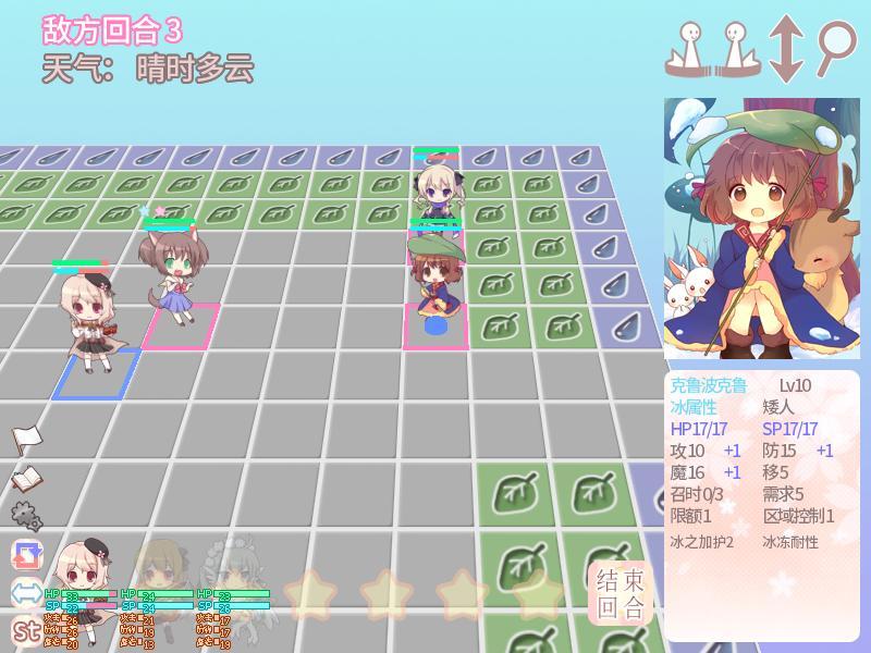 《莫库里:可爱的战棋RPG》游戏截图