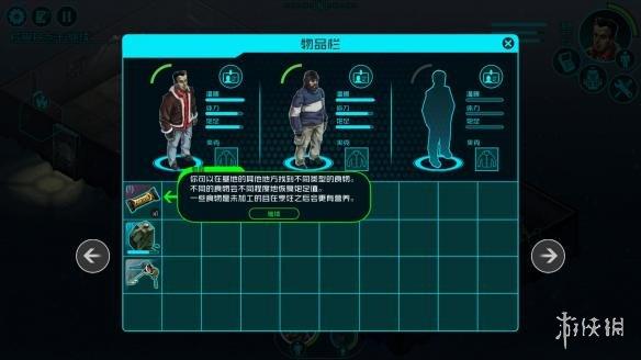 《Distrust》中文游戏截图