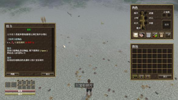 《自然之力》官方中文截图