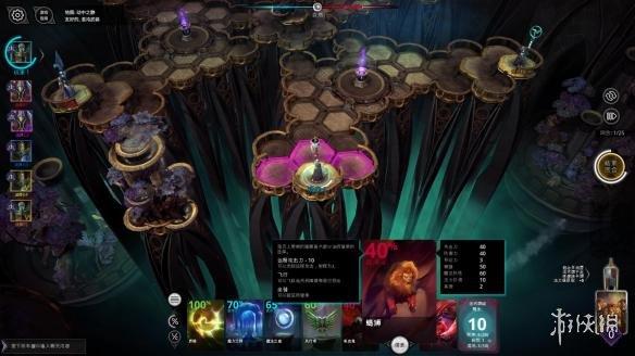《混沌重生》中文游戏截图