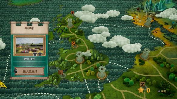 《世纪之石2:比格和巨石》中文游戏截图