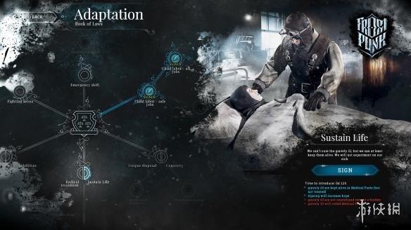 《寒霜朋克》游戏截图