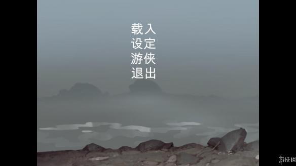 《小小回声》中文游戏截图