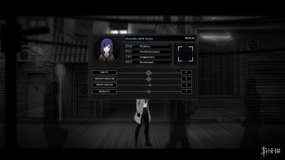《东京暗影》游戏截图
