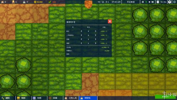 《牙齿和尾巴》中文游戏截图