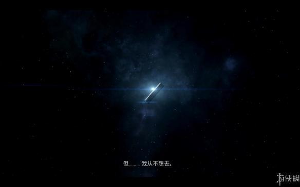《回声》中文游戏截图