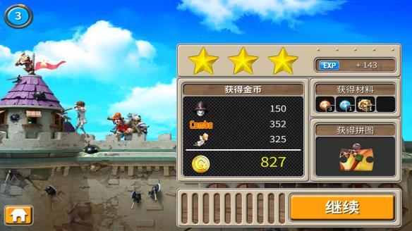 《洋葱骑士:终极版》中文截图