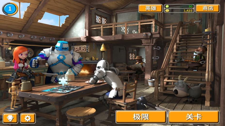 《洋葱骑士:终极版》中文截图(1)