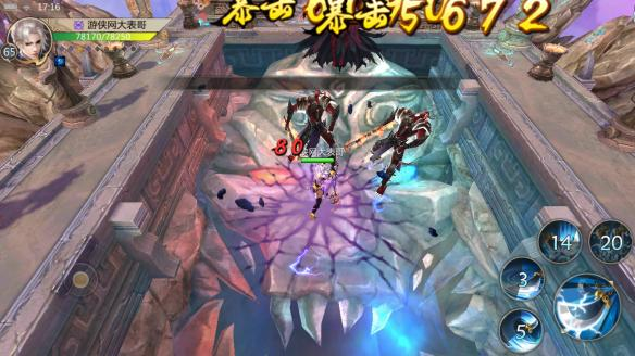 《蜀门手游》电脑版游戏截图