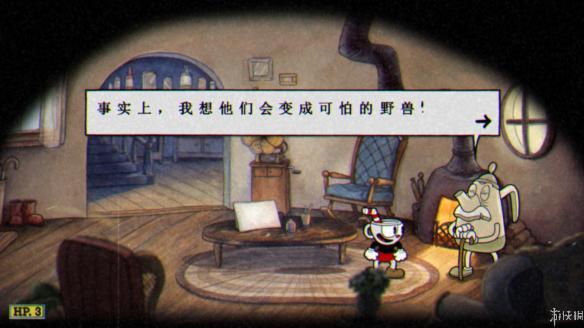 《茶杯头》中文截图