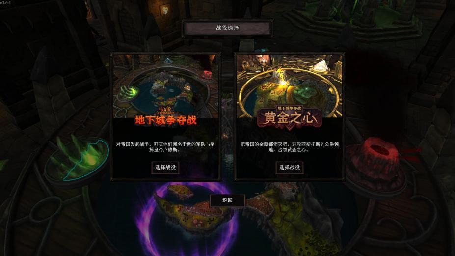 《超越世界战争》中文游戏截图