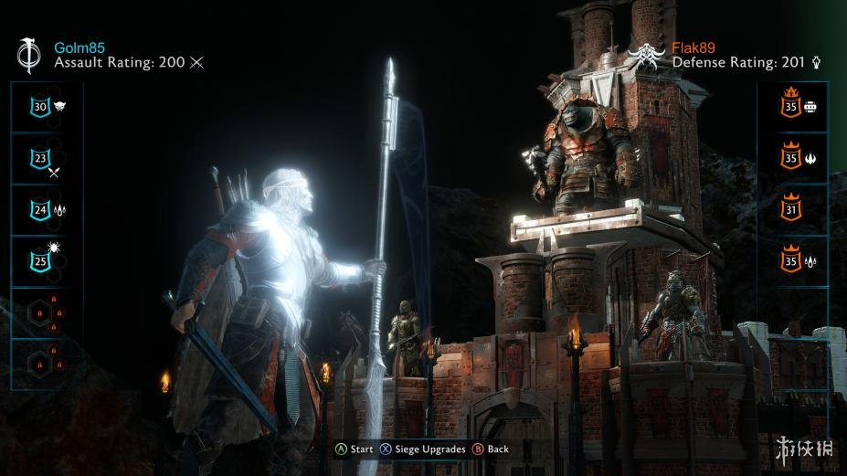 《中土世界:战争之影》游戏截图