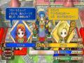 《富豪街:勇者斗恶龙&最终幻想30周年》游戏截图-6